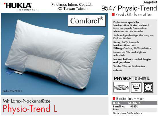 枕頭 / Pillow - Physio - Trend枕頭